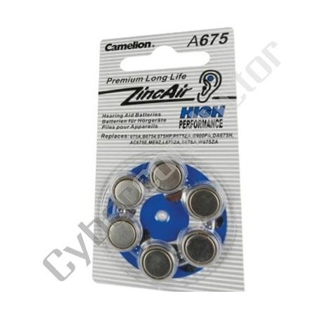 Pilha Zinco Ar 1.4V (6pcs/bl) - (V675RC)